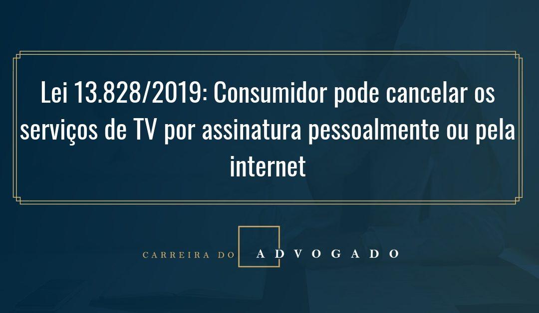 Lei 13.828/2019: consumidor pode cancelar os serviços de TV por assinatura pessoalmente ou pela internet