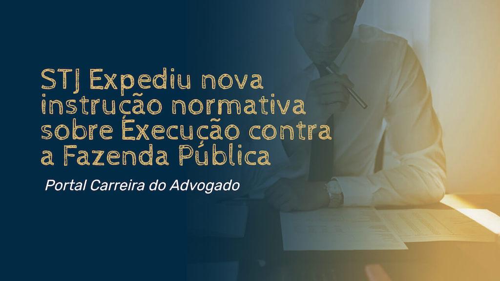 STJ Expediu nova instrução normativa sobre Execução contra a Fazenda Pública