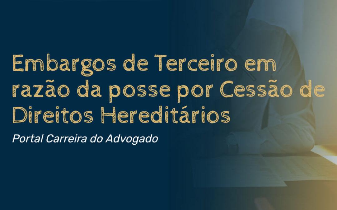 Embargos de Terceiro em razão da posse por Cessão de Direitos Hereditários